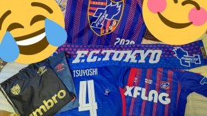 FC東京の福袋の中身2021-2-1