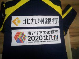 ギラヴァンツ北九州の福袋ネタバレ2021-3-2