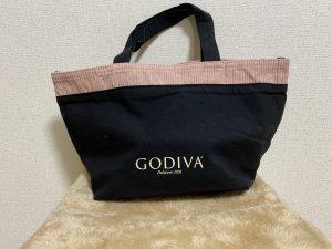 ゴディバの福袋の中身2021-10-1