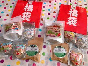 ひごペットの福袋ネタバレ2021-6-2