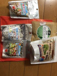 ひごペットの福袋ネタバレ2021-4-2