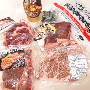 いきなりステーキの福袋の中身2021-5-1