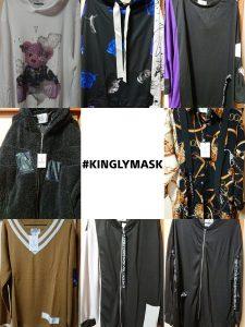 キングリーマスクの福袋ネタバレ2021-7-2