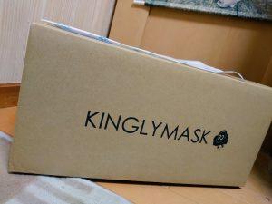 キングリーマスクの福袋の中身2021-6-1