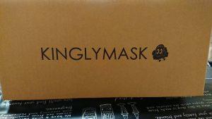 キングリーマスクの福袋の中身2021-7-1