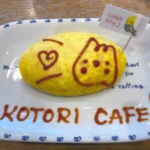 ことりカフェの福袋ネタバレ2021-2-2