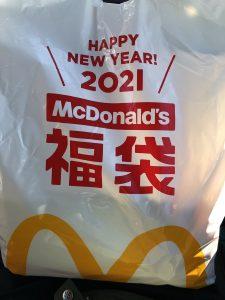 マクドナルドの福袋の中身2021-12-1
