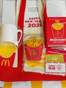 マクドナルドの福袋の中身2021-11-1