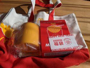 マクドナルドの福袋ネタバレ2021-8-2