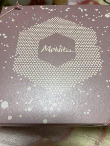 メルヴィータの福袋ネタバレ2021-3-2