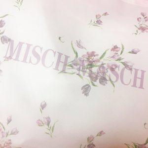 ミッシュマッシュの福袋の中身2021-5-1