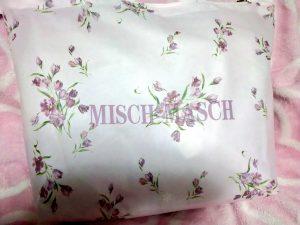 ミッシュマッシュの福袋の中身2021-2-1