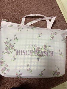 ミッシュマッシュの福袋の中身2021-13-1