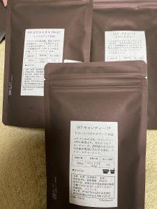 ミツティーの福袋ネタバレ2021-4-2