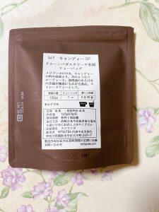 ミツティーの福袋ネタバレ2021-2-2