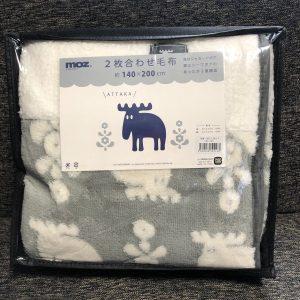 モズの福袋ネタバレ2021-5-2