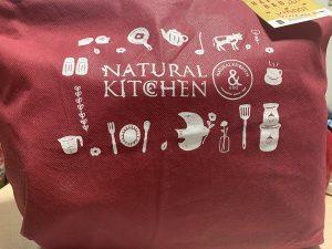 ナチュラルキッチンの福袋の中身2021-2-1