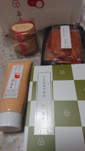京つけもの西利の福袋ネタバレ2021-3-2