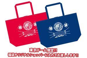 新日本プロレスの福袋2021-10-3
