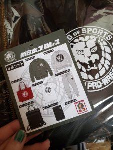 新日本プロレスの福袋の中身2021-7-1