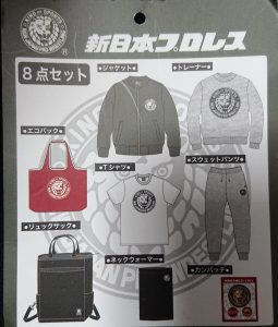 新日本プロレスの福袋2021-6-3