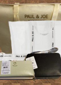 ポール&ジョーの福袋の中身2021-3-1