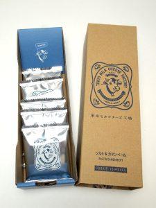 東京ミルクチーズ工場の福袋ネタバレ2021-1-2