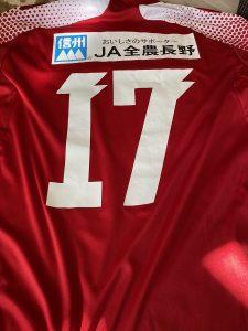 松本山雅FCの福袋ネタバレ2021-9-2