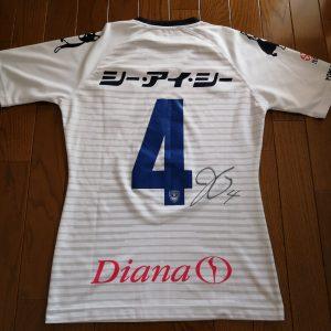 横浜FCの福袋の中身2021-3-1