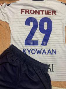横浜FCの福袋の中身2021-2-1