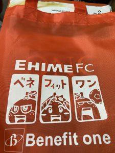 愛媛FCの福袋ネタバレ2021-1-2