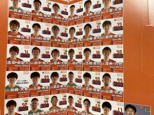 愛媛FCの福袋の中身2021-1-1